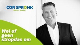 Wel of geen stropdas om l corspronk.nl